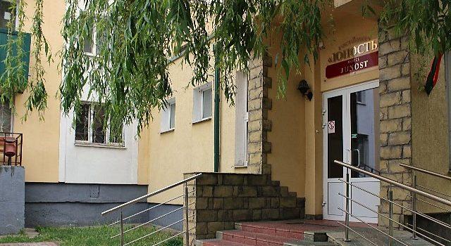 Гостиничные услуги Брест