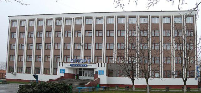 Гостиничные услуги Пинск