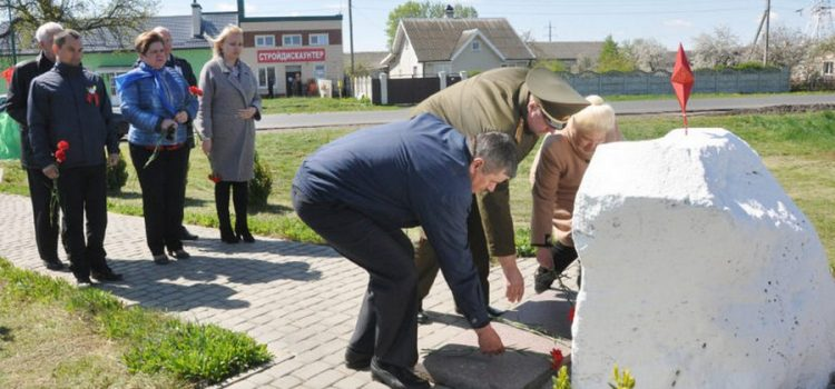 75-летию Победы посвящается…